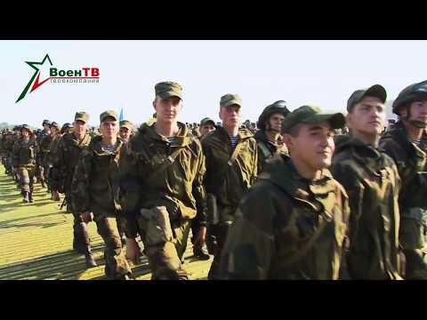 Военное обозрение (26.11.2019) Совместное учение десантников