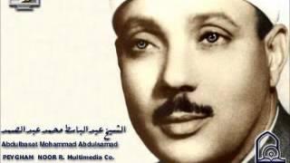 سورة البقره كامله { تجويد } للشيخ عبد الباسط عبد الصمد