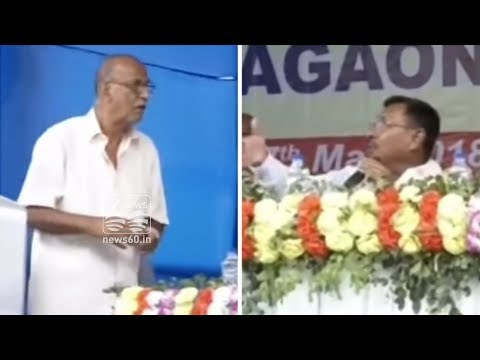 Retired Assam Teacher Speaks About Poor Roads at Event, Minister Cuts Him Off