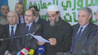 Algérie : l'opposition cherche candidat unique