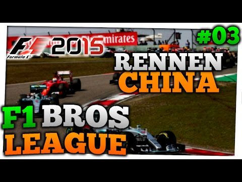 LIGARENNEN CHINA - Spannung in Shanghai - S3 #3 | F1 Bros League