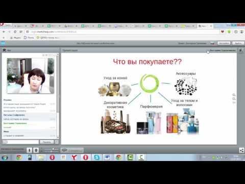 Презентация бизнеса  Сережникова 23 07 2015