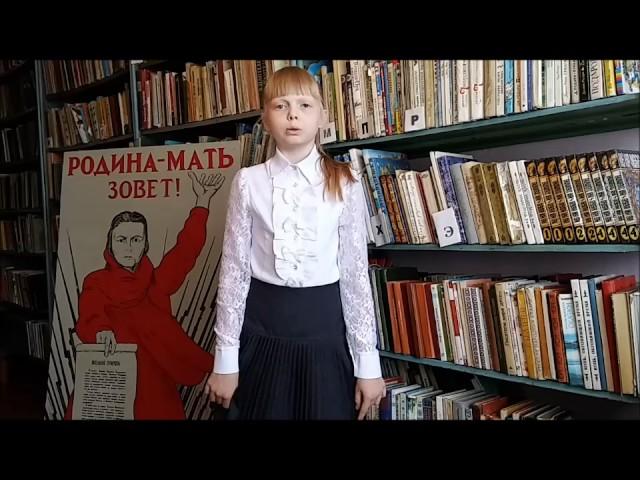 Изображение предпросмотра прочтения – ТаняКозаева читает произведение «22 июня» Д.В.Попова