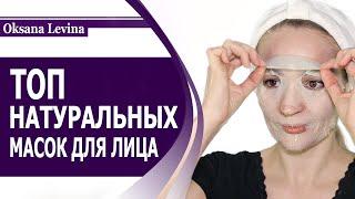 ТОП лучших омолаживающих масок для лица Желатиновая маска для омоложения вместо ботокса