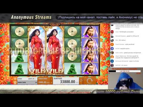 🔞 Стрим Лудовод в онлайн казино YoYo, Крутим игровые автоматы 🍀