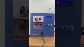 아두이노 자판기
