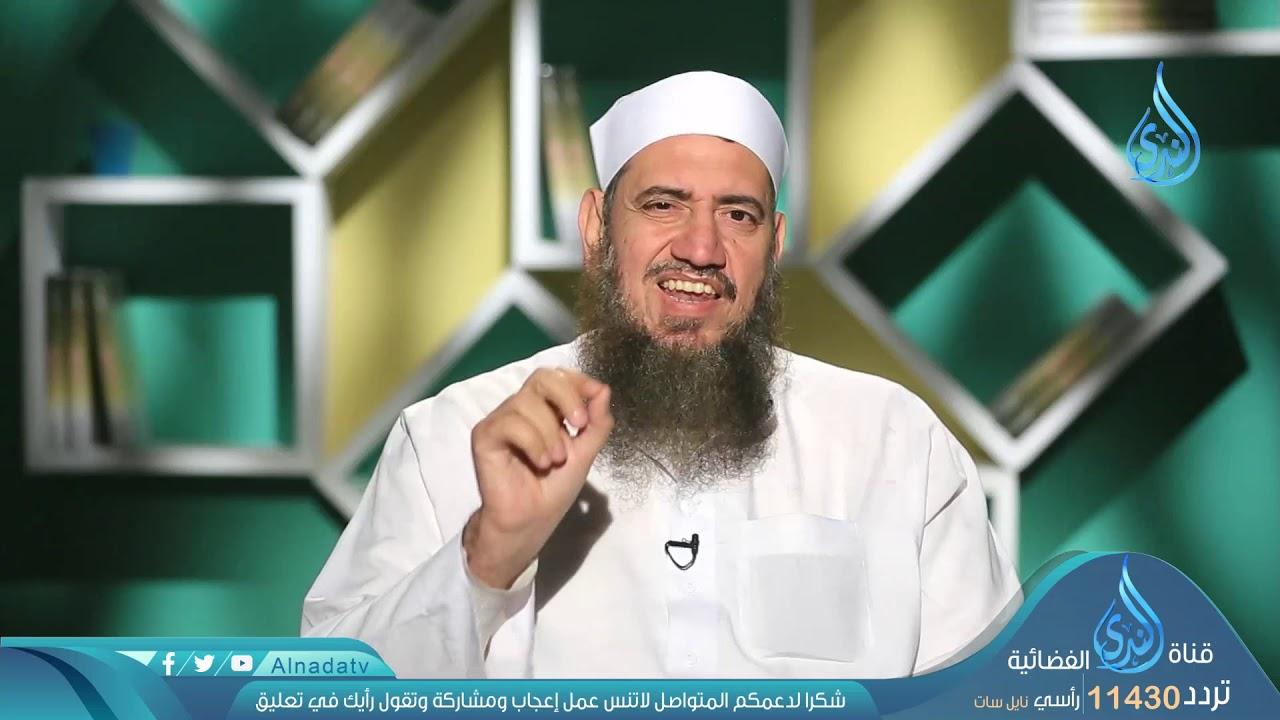 الندى:الحث علي الدعاء  | ح19 | رمضانيات | الشيخ خالد فوزي