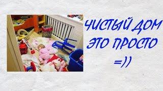 видео Как приучить ребенка к аккуратности и чистоте