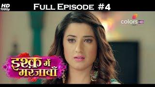 Ishq Mein Marjawan - Full Episode 4 - With English Subtitles