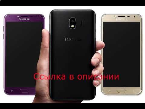 купить смартфон Samsung в кредит
