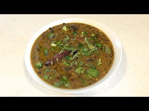 Chilka Urad Dal || SPLIT BLACK GRAM LENTILS | Chilka Urad Dal Tadka Recipe | Black Dal Recipe