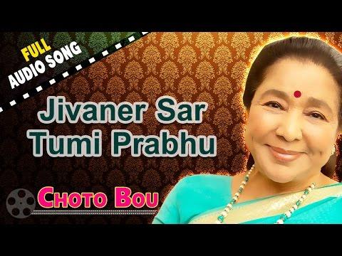 Jivaner Sar Tumi Prabhu | Choto Bou | Asha Bhosle | Bengali Spiritual Songs