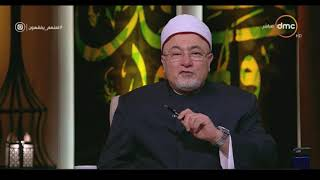 لعلهم يفقهون - الشيخ خالد الجندي: نفصل بين الدين والسياسة.. ولا نفصل بين الدين والوطن