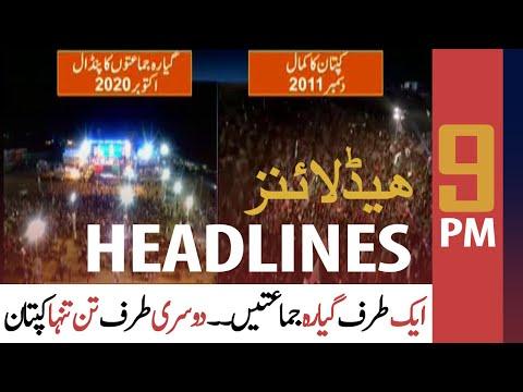 ARY News Headlines | 9 PM | 18 October 2020