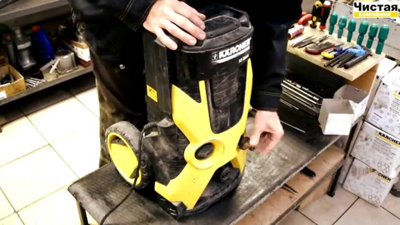 Ремонт и обслуживание бытовой техники Karcher: Замена конденсатора .