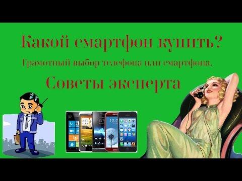 Видео Заработок на мобильный телефон в интернете