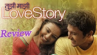 Tujhi Majhi Love Story | Full Movie Review  | Shruti Marathe, Gaurav Ghatnekar