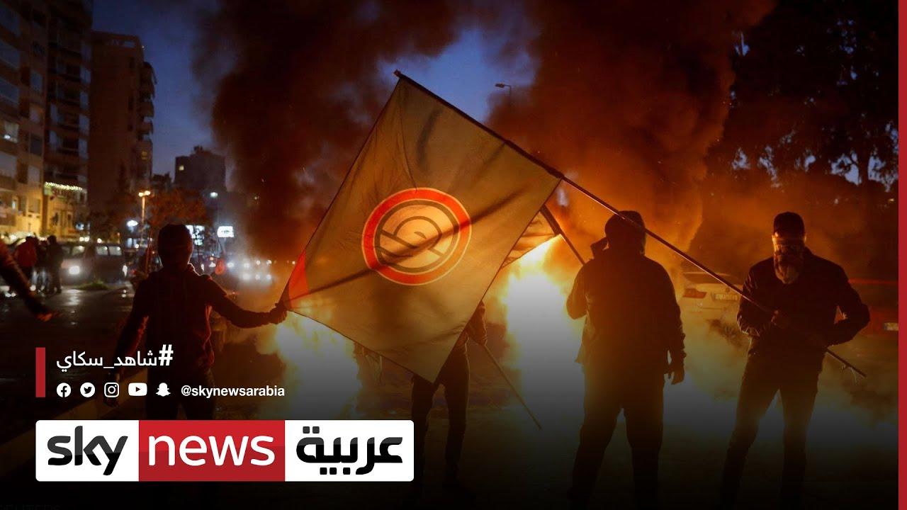 لبنان.. تصاعد الخلاف بين حركة أمل والتيار الوطني الحر