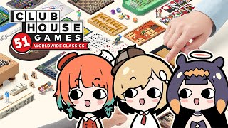 【Clubhouse 51】 3-Way Chess