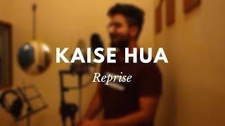 KAISE HUA (reprise) | Vishal Mishra | Shahid Kapoor and Kiara Advani | Kabir Singh