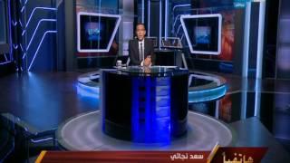 على هوى مصر | شاهد رد فعل والد الطفلة التي سقطت عليها مروحة بالمدرسة