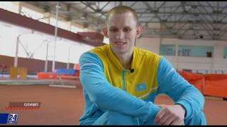 Лёгкая атлетика: прыжки с шестом