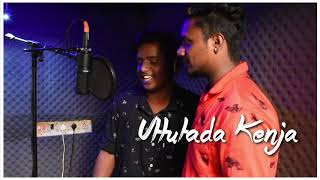 Chennai Gana - Gana king Naveen- lyric king Jme  - Jolly Tamil kuthu song New 2019 thumbnail
