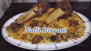 Nalli Biryani Recipe | Homemade Karachi Famous Beef Nalli Biryani *cook with mariam*