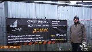 видео Не экономьте на строительстве навеса