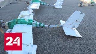 Атака дронов: Минобороны России определило место запуска - Россия 24