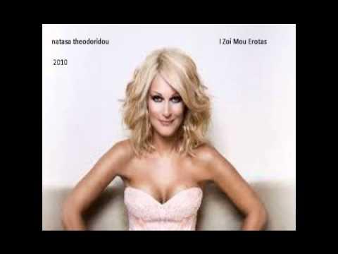 Global Greek Radio - Natasa Theodoridou   I Zoi Mou Erotas  Album in 2 minutes