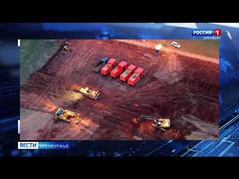 В Оренбурге началось строительство детской областной больницы