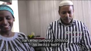 מבט שני קורס טיס יחודי לישראלים ממוצא אתיופי