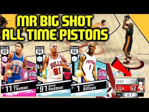 DIAMOND CHAUNCEY BILLUPS & ALL TIME PISTONS TEAM! GAME WINNER?! NBA 2K17 MYTEAM ONLINE GAMEPLAY