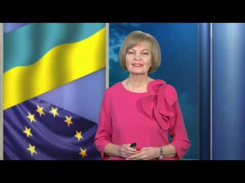 Шлях до Європи. Річні наради СФУЖО. 14-11-2020