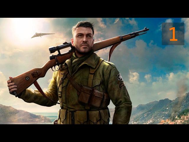 Sniper Elite 4 (видео)