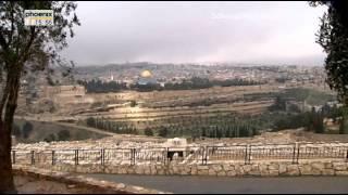 Tauziehen um den Tempelberg - Wem gehört Jerusalems Heiligtum