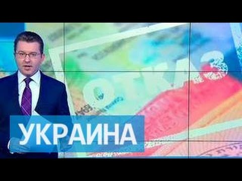 Украина шантажирует крымчан