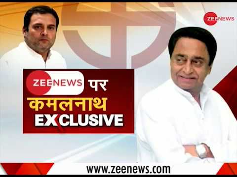 Watch: Exclusive inteview of Madhya Pradesh Congress committee President, Kamal Nath