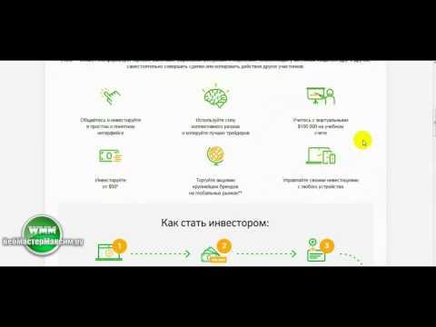 Акции Газпром (ПАО) ао (GAZP) сегодня, стоимость акций