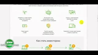 Сотрудничество Etoro и Сбербанка отзыв