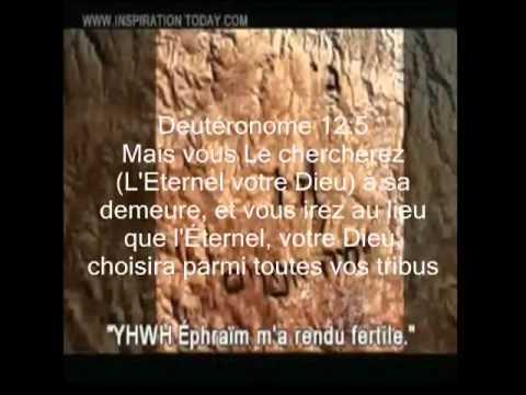 hqdefault - Dieu, roi suprême d'Israël: Le roi, lieutenant de Dieu