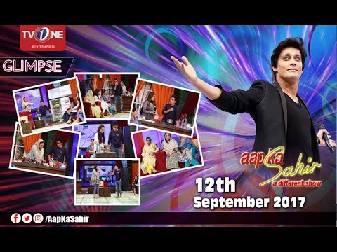 Aap Ka Sahir - Morning Show - 12th September 2017 - Full HD - TV One
