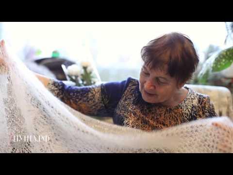 Где можно купить оренбургский платокиз YouTube · С высокой четкостью · Длительность: 2 мин1 с  · Просмотры: более 2.000 · отправлено: 07.05.2016 · кем отправлено: АРТЕЛЬ ПУША