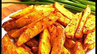 Ну, очень вкусные – Картошка фри без масла..
