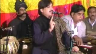 Sammi Meri Waar Shafa ullah khan rokhri