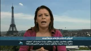 صابرين دهيليس تتهم بوتفليقة بالانقلاب على الشعب