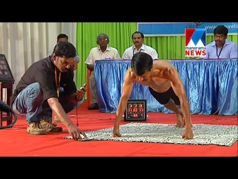 Malayali breaks Guinness World Record in knuckle push-ups | Manorama News