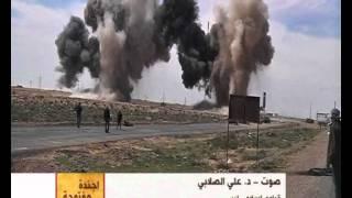اجندة مفتوحة الدور القطري في ليبيا وتونس