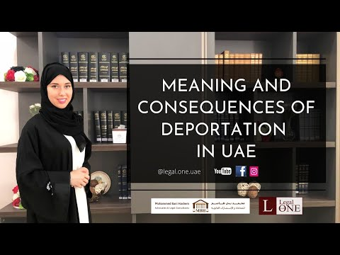 What's the meaning of deportation in UAE?